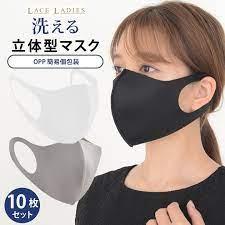 布 マスク おすすめ