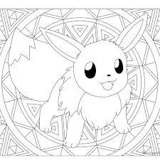 Eevee Pokemon 133 ポケモン ピカチュウのイラスト参考ポケモン