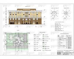 Скачать бесплатно дипломный проект ПГС Диплом №  1 Фасад генеральный план jpg