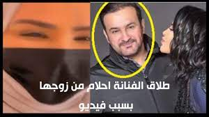 طلاق احلام من زوجها مبارك الهاجري بسبب فيديو واول رد من زوجها - YouTube