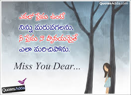 Telugu Heart Touching Alone Love Quotes QuotesAdda Inspiring Delectable Telugu Lovely Quotes