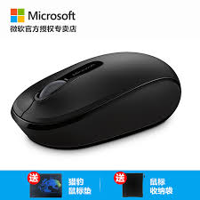 Microsoft Store Products On Sale Cheap Prices Ezbuy Singapore
