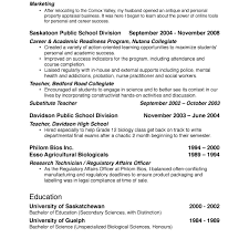 Interests And Activities For Resume Examples Hobbies A Cv Picture