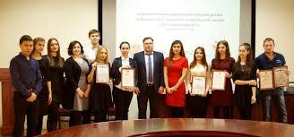 Биологи АлтГУ получили диплом первой степени от Управления ФСБ по   АлтГУ был вручен диплом первой степени от Управления федеральной службы безопасности по Алтайскому краю и благодарность от Комитета по делам молодежи