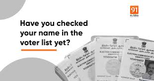 voter list how to check name in voter