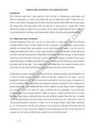 essay on in spanish writer essay notes essay on in spanish essay writing service essayerudite custom writing