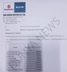 earlier in january pak suzuki increased s of diffe variants in the range of rs10 000 to rs20 000