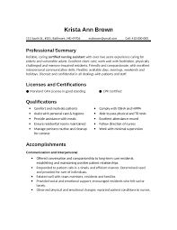 Nursing Resume Free Nurse Resume Examples