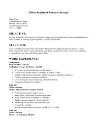 Resume For Office Job Jmckell Com