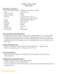 Spanish Resume Template Magnificent Resume Templates In Spanish Proyectoportal Spanish Resume Template