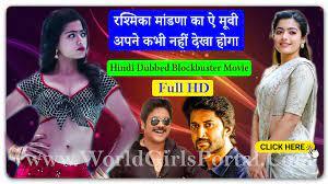 south hindi dubbed full 2020