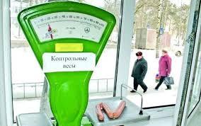 усманских магазинах от покупателей прячут контрольные весы и  В усманских магазинах от покупателей прячут контрольные весы и скрывают срок годности продуктов