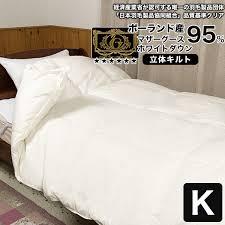 best luxury down comforter king 230 x 210 cm six star premium gold label poland