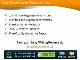 admission essay writing services smp fertility essay writing my essay writing my country