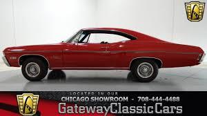 1968 Chevrolet Impala SS Clone Gateway Classic Cars Chicago #767 ...