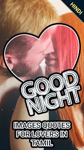 Good Night Images And Quotes For Lovers In Hindi For Android Apk