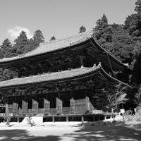 書写山 クチコミガイドフォートラベル姫路