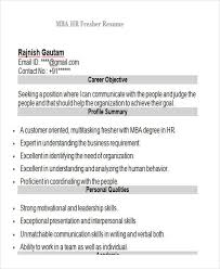 Incredible Download Fresher Resume Format Best Of Awesome Collection