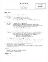 Stock Clerk Cover Letter Inventory Clerk Resume Inventory Management