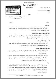 """أخبار السعودية a Twitteren: """"مؤسسة النقد تحدد مواعيد إجازتي العيدين للبنوك  حيث تبدأ إجازة عيد الفطر المبارك بنهاية يوم الثلاثاء 28 رمضان والعودة 6  شوال. . #السعودية #البنوك #الإجازة .… https://t.co/rhWCsCpVYN"""""""