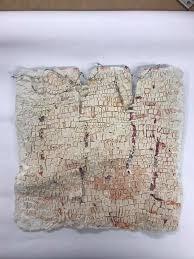 Another Brick in the Wall just... - Marian Shapiro Mosaics   Facebook