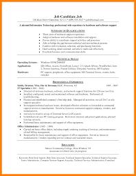 14 Entry Level Help Desk Resume Job Apply Form