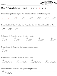 Practice Writing Letters Template Awesome Cursive Writing
