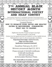 black history poetry and essay contest greenstar