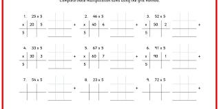 Grid Method Multiplication | Classroom Secrets