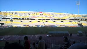 2018 Egyptian Super Cup