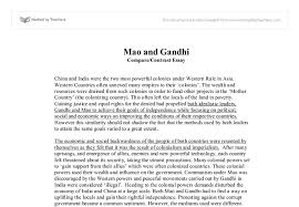 mao gandhi compare contrast essay gcse history marked by document image preview