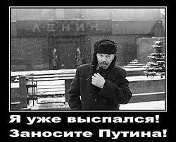 Путин подписал указ о выплатах для украинских военных предателей, которые остались в оккупированном Крыму - Цензор.НЕТ 6424