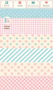 cute pastel pattern wallpaper. Unique Cute On Cute Pastel Pattern Wallpaper I