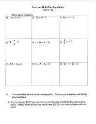 multi stepns worksheet doc practice solving answers variables on both sides negative coefficients and 1024x1322 multiplication