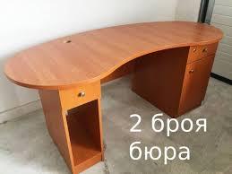 """Ние, от фирма """"еврика, съзнаваме това и предлагаме на клиентите си богата колекция от бюра и писалища. Iztekli Obyavi Byuro Za Ofis Top Cena Byura Masi Gr Plovdiv Centr Olx Bg"""