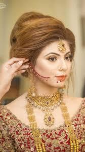 Hairstyle Coiffure De Mariage Pakistani Bridal Jewelry