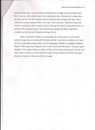 personal reflective essay nat s english website