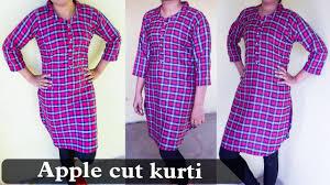 Apple Cut Kurti Design Apple Cut Kurti With Flat Round Collar Full Cutting And Stitching 2019
