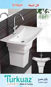 Turkuaz Turkish sanitary ware \u0026 Seramics - Al Saif Al Lamaa