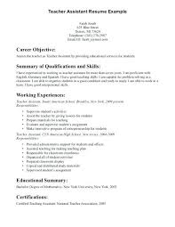 Teaching Skills For Resume Free Resume Template Evacassidyme Extraordinary Teacher Skills For Resume