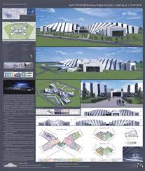 Проект мусороперерабатывающего завода в Сургуте Архитектура и  Проект мусороперерабатывающего завода в Сургуте