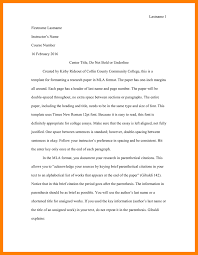 essay in mla format co essay in mla format