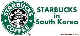 starbucks logo 2013.  Logo Date September 30 2013Author Modern Seoul 0 Comments For Starbucks Logo 2013