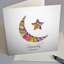 Eid Card Designs Handmade Eid Cards Designing Printing Solution Online Bsu Prints
