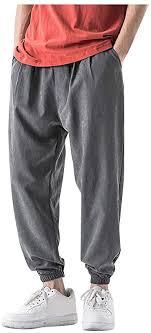 Men's Casual Solid Color Loose Trousers,Men ... - Amazon.com