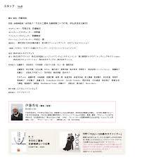 映画おみおくり公式サイト高島礼子文音 主演2018年3月24日土
