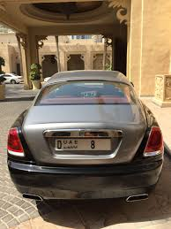 Dubai Number Plate Design The Lower The Number On The Number Plate The Higher The