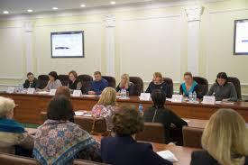 Контрольно счетная палата Брянской области провела обучающий  seminar mkso 1 30 11 17