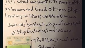 saudi arabia women are tweeting for their dom the saudi women  saudi arabia guardianship campaign twitter 1