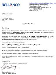 Reliance Offer Letter Part Time Faculty Job Offer Letter Template Regret Job Offer Letter